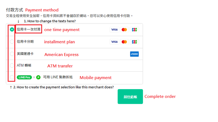 Shopify payment selection.png