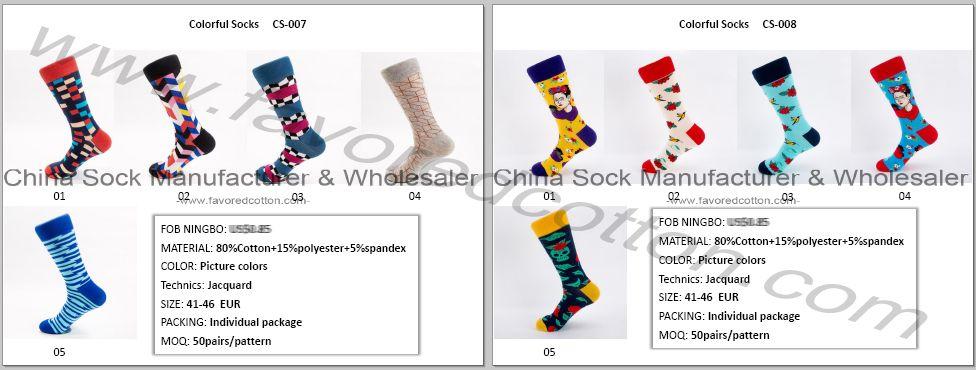 sock catalog.jpg