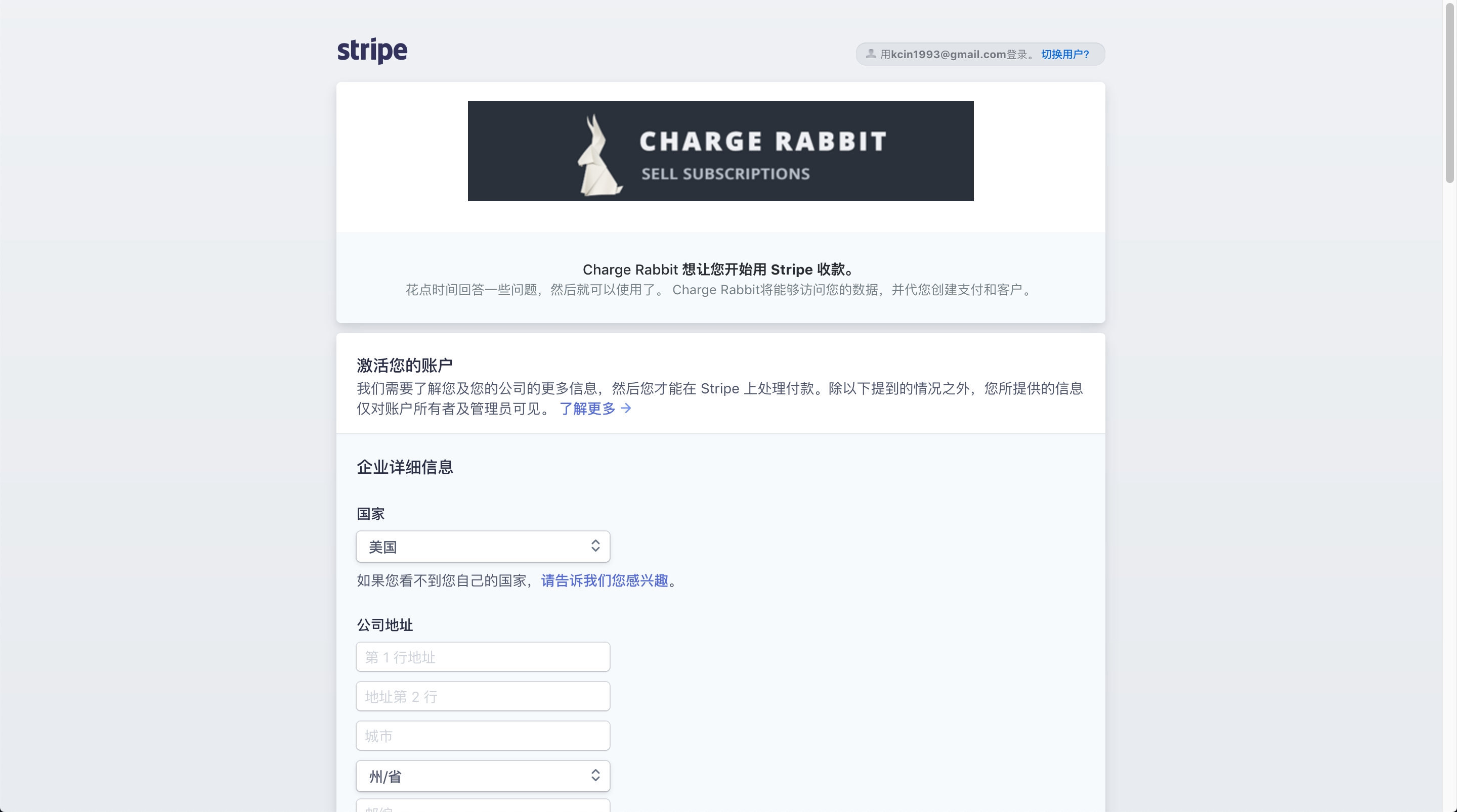 Solved: Newbie create app on Shopify App Store - Shopify Community
